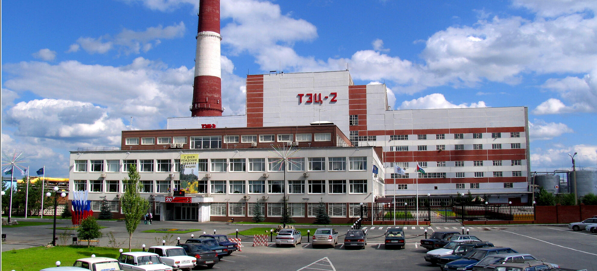 Several ways to get from Tyumen to Chelyabinsk