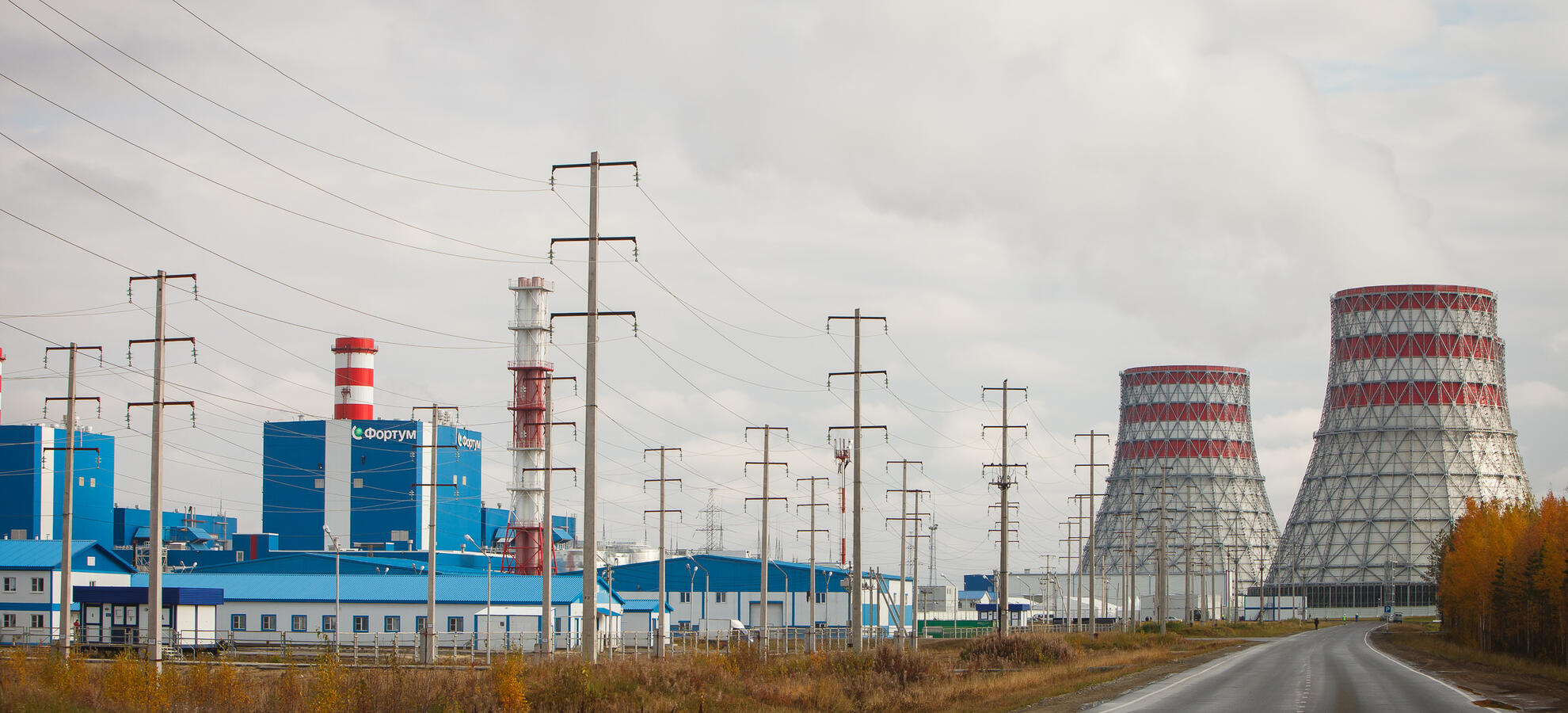 Nyagan Gres Largest Thermal Power Plant In Russia Fortum